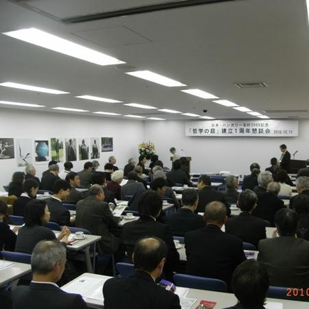 1. Tokiói Emlékülés